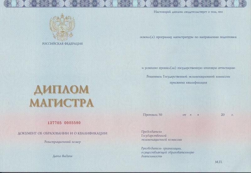 Образцы дипломов