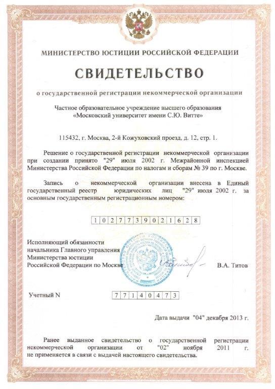образец заявления для поступления в вуз 2016 россия - фото 11