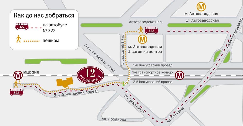 Как доехать до станции метро бауманское